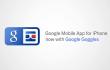 Google_Goggles